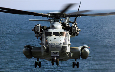 Sikorsky CH-53E Super Stallion wallpaper
