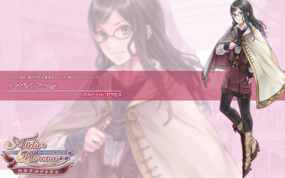 Astrid Zexis - Atelier Rorona: The Alchemist of Arland wallpaper