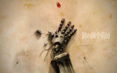 Fullmetal Alchimist wallpaper