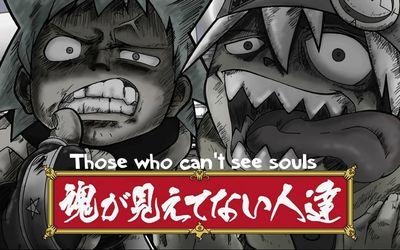 Soul Eater [6] wallpaper
