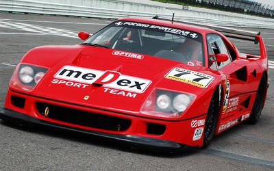 Ferrari F40 [3] wallpaper