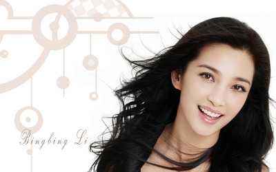 Bingbing Li wallpaper