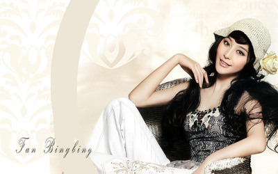 Fan Bingbing [15] wallpaper