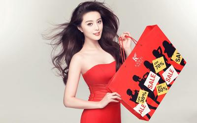 Fan Bingbing [19] wallpaper