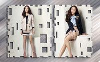 Park Min-young [3] wallpaper 1920x1200 jpg
