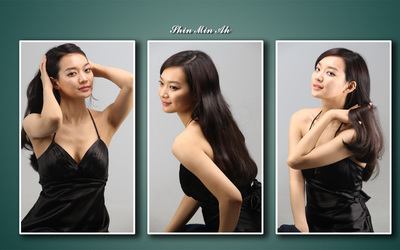 Shin Min Ah [5] wallpaper
