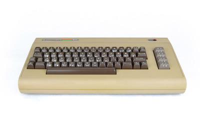 Commodore 64 [2] wallpaper