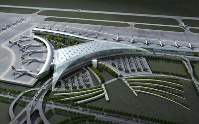 Airport [2] wallpaper