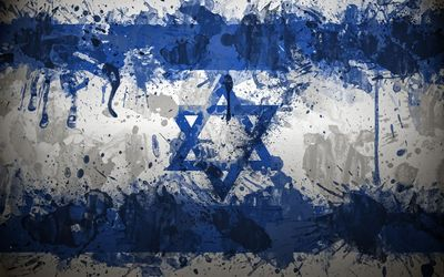 Flag of Israel [2] wallpaper