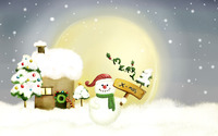 Merry Christmas [11] wallpaper 1920x1200 jpg