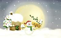 Merry Christmas [11] wallpaper 1920x1200 jpg