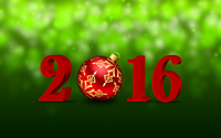 Red bauble in 2016 wallpaper 2880x1800 jpg