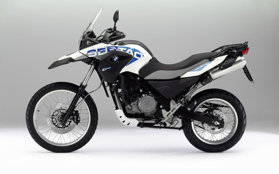 BMW G650 GS Sertao wallpaper