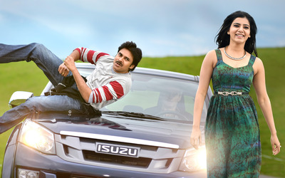 Attarintiki Daredi wallpaper