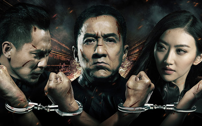 Police Story 2013 wallpaper