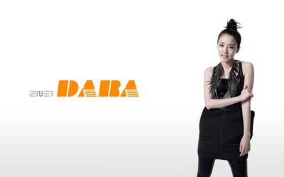 Dara - 2NE1 [2] wallpaper