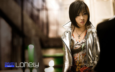 Minzy - 2NE1 wallpaper