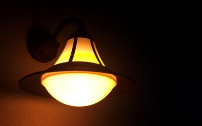 Lamp [2] wallpaper