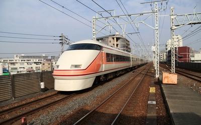 Train [44] wallpaper