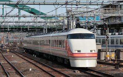 Train [53] wallpaper