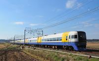 Train [35] wallpaper 1920x1200 jpg