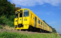 Train [20] wallpaper 1920x1200 jpg