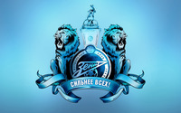 FC Zenit Saint Petersburg wallpaper 2560x1600 jpg