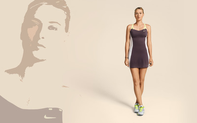 Maria Sharapova [31] wallpaper
