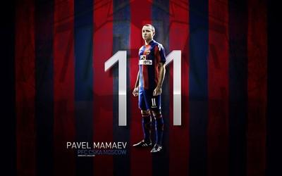 Pavel Mamayev wallpaper