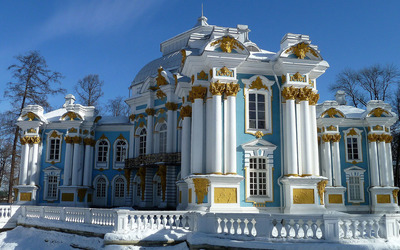 Catherine Palace wallpaper