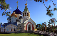 Colorful domes on a orthodox church wallpaper 3840x2160 jpg