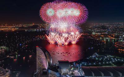 Fireworks in Yokohama wallpaper