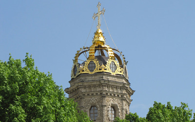Golden cross on the dome wallpaper