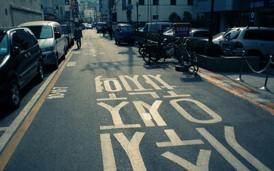 Korean street wallpaper