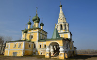 Onion domes on a russian chruch wallpaper 1920x1200 jpg