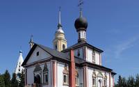 Russian orthodox church wallpaper 3840x2160 jpg