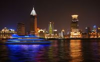 Shanghai [4] wallpaper 2560x1600 jpg