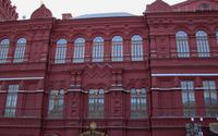 State Historical Museum [3] wallpaper 2560x1440 jpg