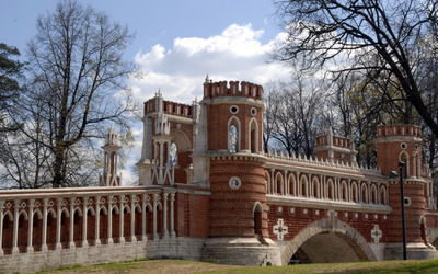 Tsaritsyno Park wallpaper